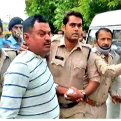 Kanpur Co And Constable Viral Video